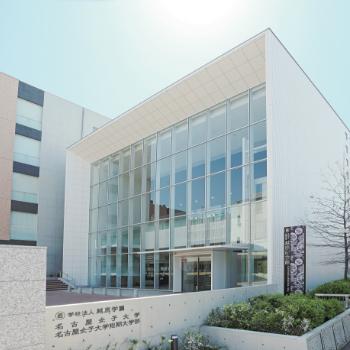 学術情報センター